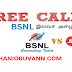 BSNL offer free calls real or fake...?