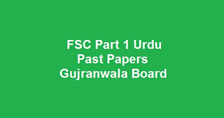 FSC Part 1 Urdu Past Papers BISE Gujranwala Board Download All Past Years