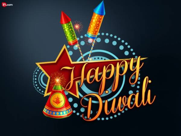 50+ { *HD*} Diwali (Deepavali) Fireworks Images Wallpapers & Pictures 2016