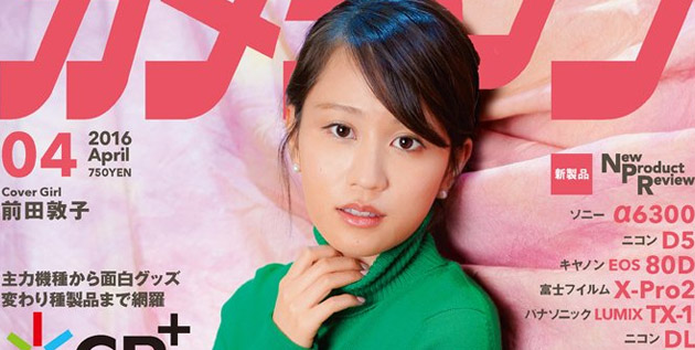 http://akb48-daily.blogspot.jp/2016/03/maeda-atsuko-to-be-cover-girl-of-camera.html