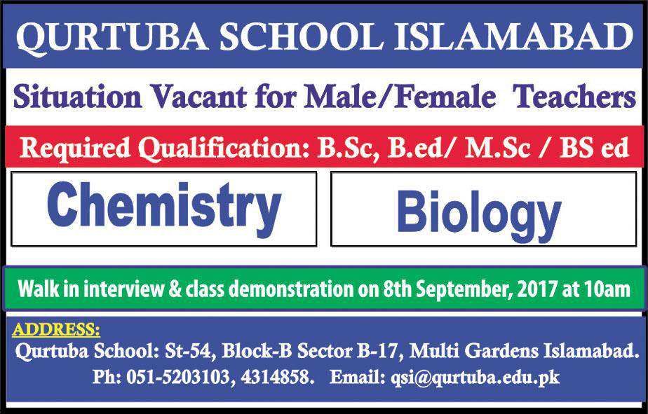 Teachers Required In Qurtuba School Islamabad  Sep 2017