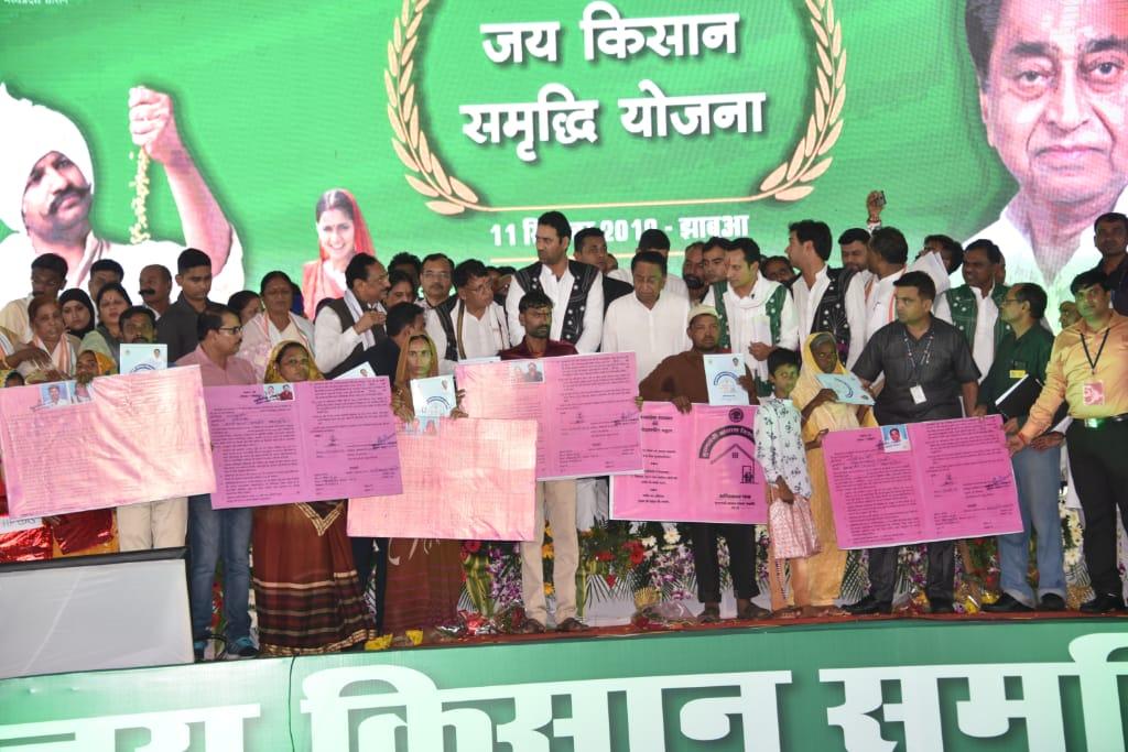 Jhabua News-प्रदेश में अब कोई भी गरीब बिना मकान के नही रहेगा- मुख्यमंत्री श्री कमलनाथ