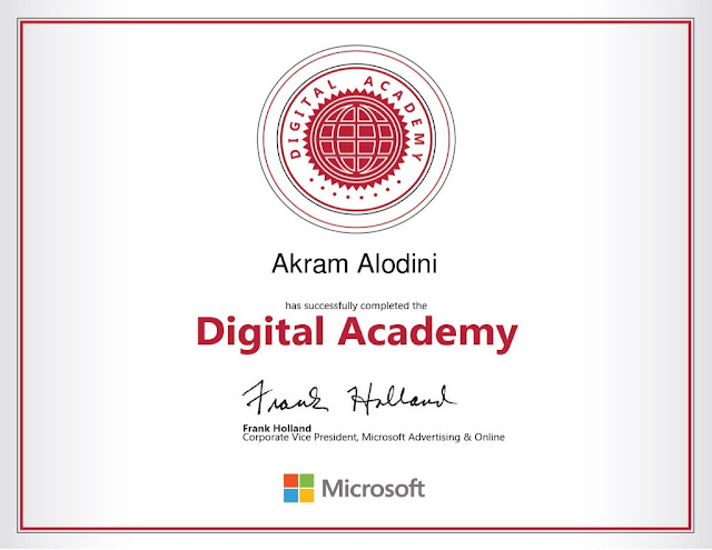 Microsoft Digital Certification