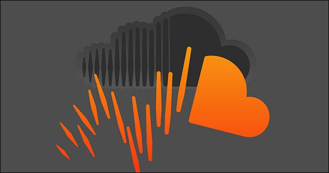 أسهل-طريقة-لتحميل-مقاطع-الصوت-من-موقع-SoundCloud