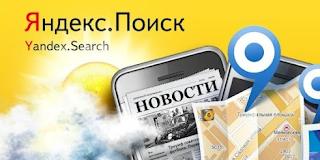 Как сообщить о нарушении в Яндекс