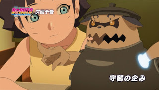 Boruto: Naruto Next Generations Episódio 126