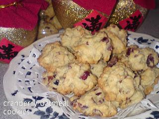 Cranberry Walnut Cake Recipe
