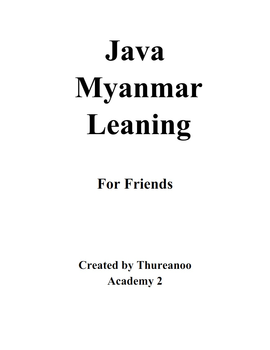 Myanmar Networking Ebook