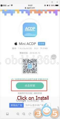 install-yanhua-acdp-ios-app-4