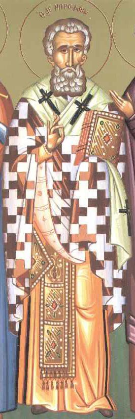 sveti Metrofan Carigrajski - škof