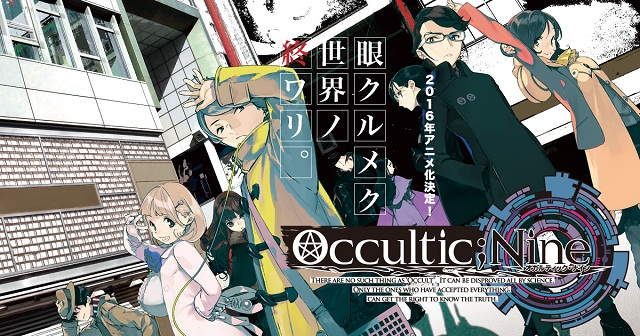Occultic;Nine Subtitle Indonesia