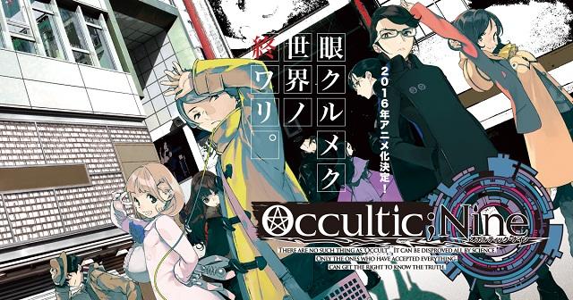 Occultic;Nine BD Subtitle Indonesia
