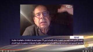مباشر مع المحلل السياسي الفرنسي آلان غريش حول تطورات الأوضاع في مصر