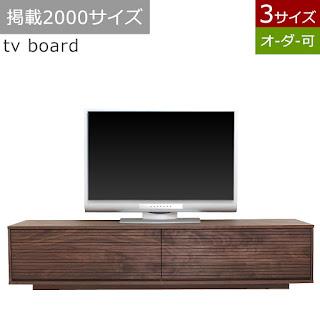 【TV4-C-084】ホルン tv board