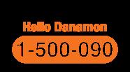 Call Center Danamon 24 Jam Bebas Pulsa