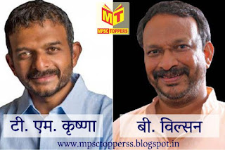 Bezwada Wilson and T M Krishna