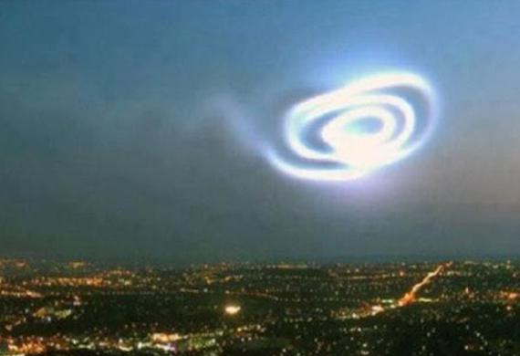Awan aneh diduga berada di atas lokasi fasilitas CERN