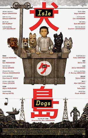 Ilha de Cachorros - Legendado Filmes Torrent Download capa