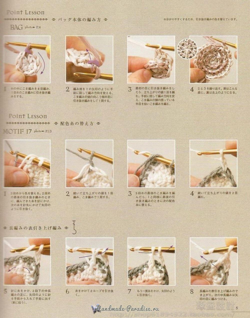 Вязание сумок из полиэтиленовой пряжи. Японский журнал (4)