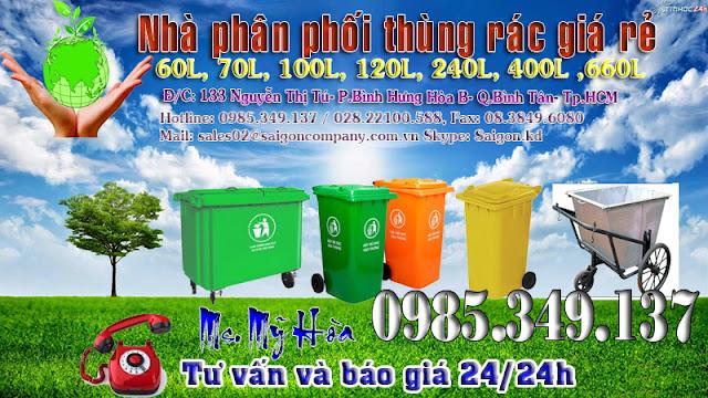 thùng-rác-công-cộng-120 lít