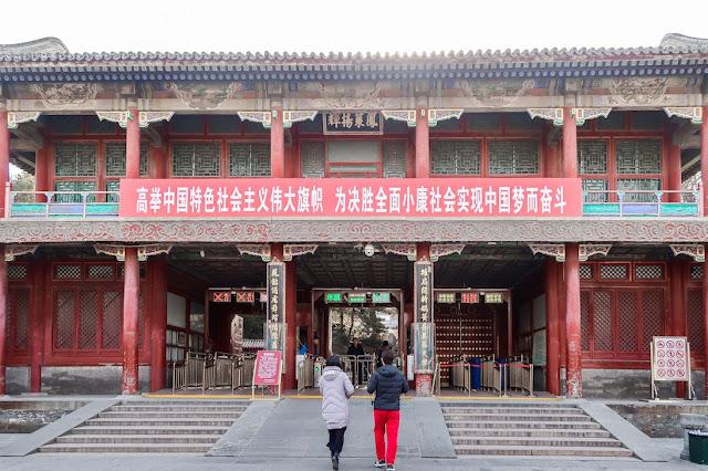 pintu masuk summer palace
