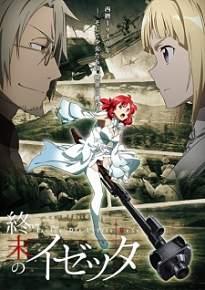 Shuumatsu no Izetta Temporada 1×10 Online