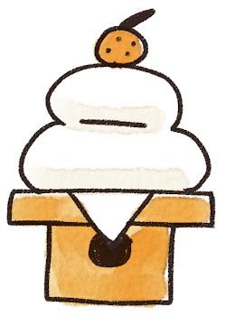 鏡餅のイラスト(お正月)