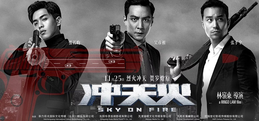 Céu em Chamas - Chongtian huo 2016 Filme 1080p 720p Bluray FullHD HD completo Torrent