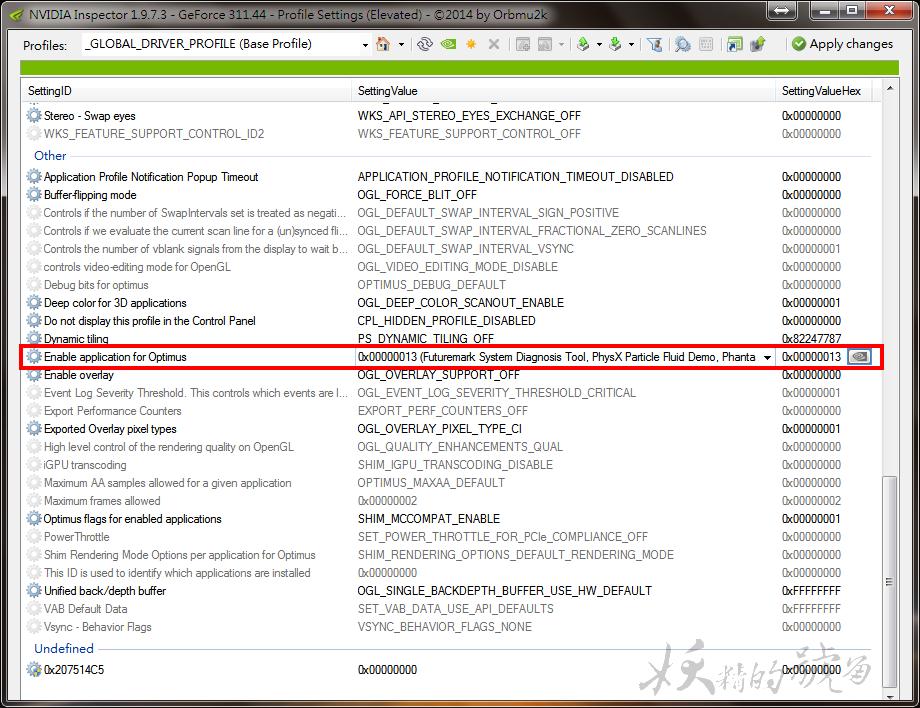 4 - [教學] Nvidia Inspector - 超頻N卡及切換獨顯的驅動工具