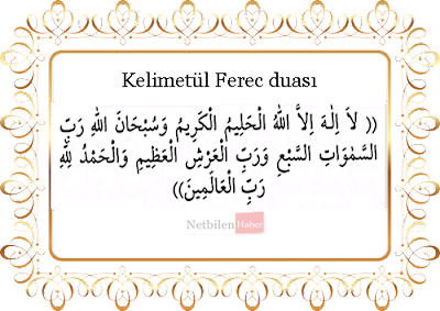 sıkıntı anında okunacak dua