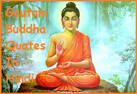 Lord Gautam Buddha Quotes (Suvichar) In Hindi