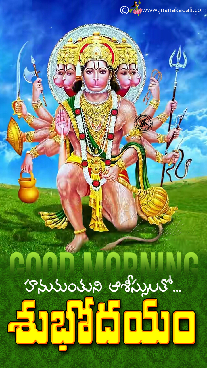 Good Morning Greetings Wallpapers With Lord Hanuman Blessings In