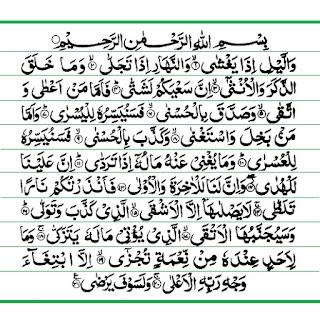 Teks Bacaan Surat Al Lail Arab Latin dan Terjemahannya
