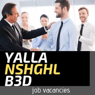 وظائف الوسيط 2019-3-11
