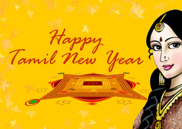 Happy New Year 2017 Status Quotes Messages In Tamil