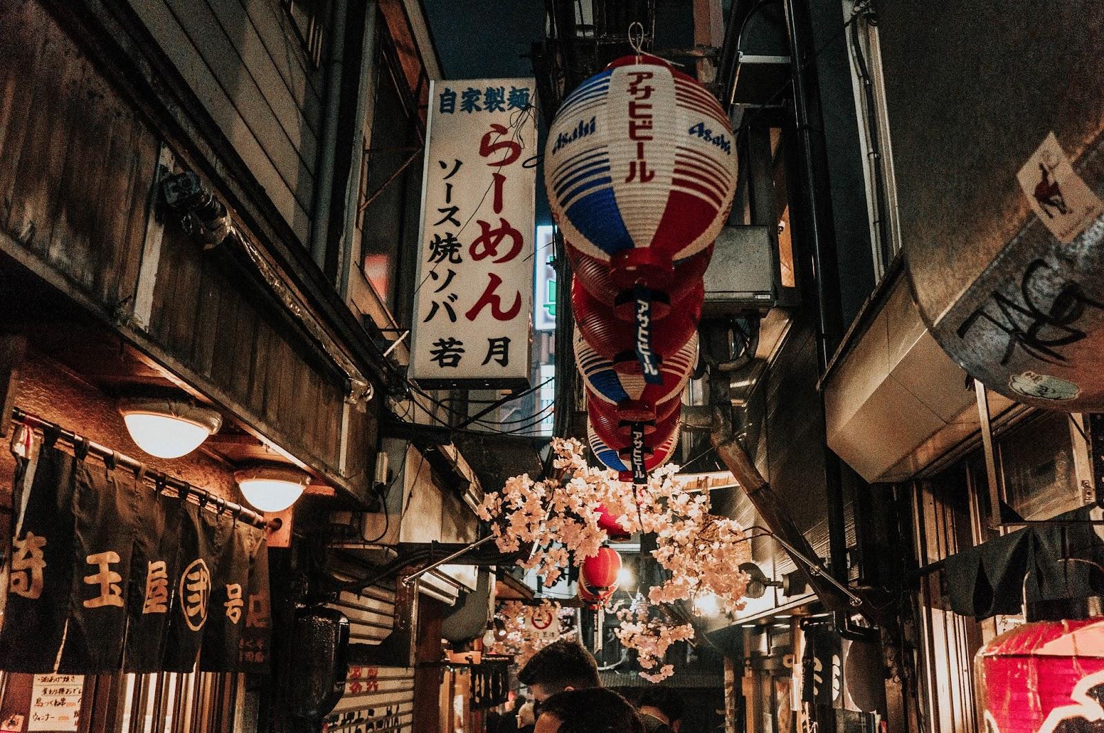 Grey Suede - Tokyo Japan
