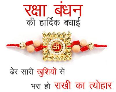 send rakhi online,rakhi,rakhi online,buy rakhi online,send rakhi to india,online rakhi,rakhi gifts,send rakhi,online,rakhi to india,raksha bandhan,rakhi gifts online,order rakhi online,online rakhi delivery,online rakhi store,send rakhi to usa,rakhi gifts for brother,raksha bandhan gifts,rakhi shopping,online shopping,raksha bandhan (holiday),online pearl rakhi,send rakhi for brother online