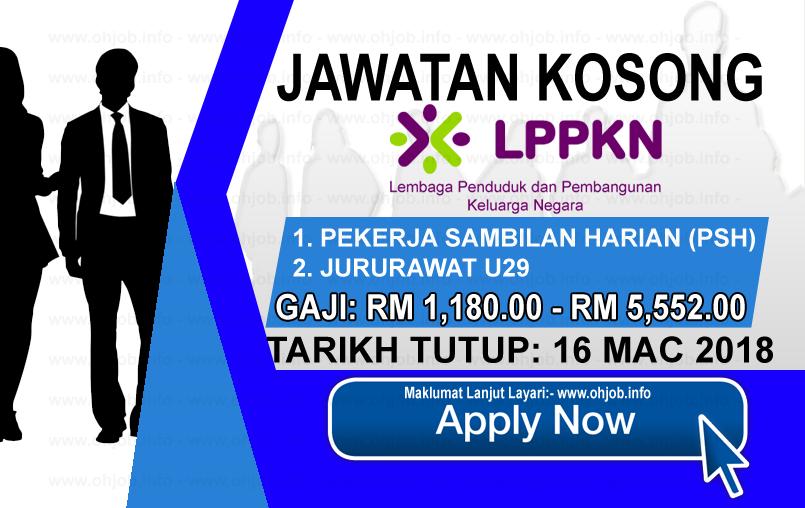 Jawatan Kerja Kosong LPPKN - Lembaga Penduduk dan Pembangunan Keluarga Negara logo www.ohjob.info mac 2018