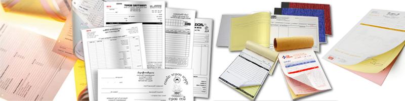 Tips Membuat Nota Professional Yang Baik - Nota 2 ply