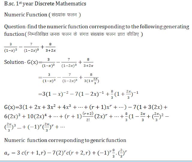 Numeric Function