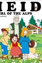 Παλιές Παιδικές Σειρές Χάιντι, το Κορίτσι των Άλπεων