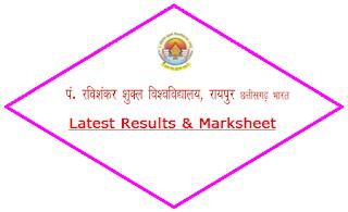 PRSU Results 2019
