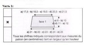 shema (4)