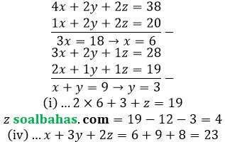 download jawaban un 2017 matematika