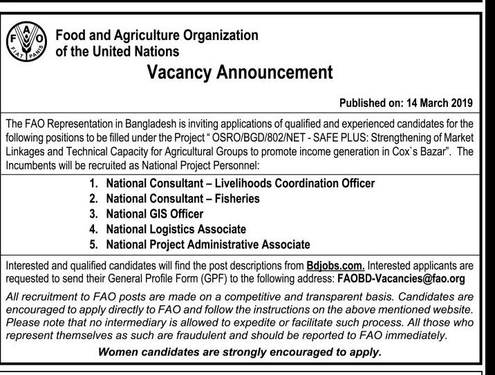 Food and Agriculture Organization of the United Nation Job Circular 2019