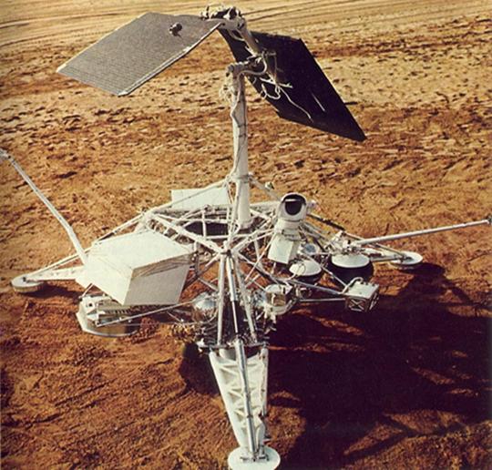 surveyor spacecraft drawings - photo #23