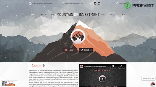 Mountain Of Investment: обзор и отзывы о mountaininvestment.ltd (HYIP платит)