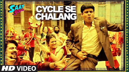 Cycle Se Chalaang - Saat Uchakkey (2016)