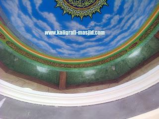 Lukisan Masjid, Kaligrafi Kubah Masjid, Kaligrafi Dinding, Interior Masjid