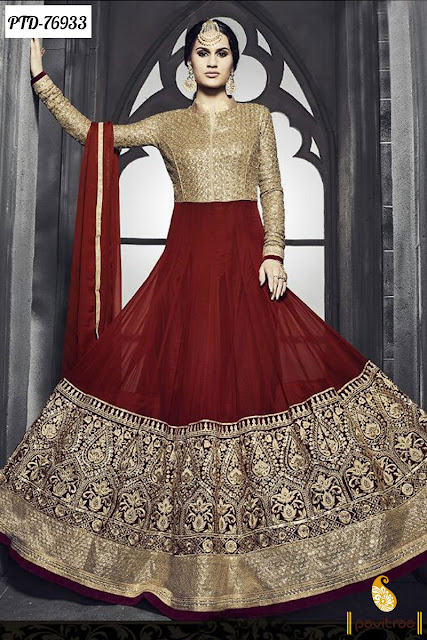 Beige Maroon Color Anarkali For EID Online Shopping